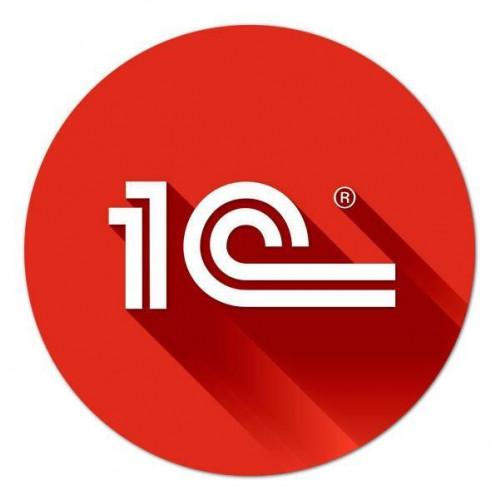 1С:Комбинат ЖБИ