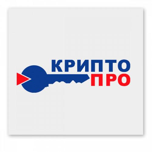 СКЗИ КриптоПро CSP 3.9
