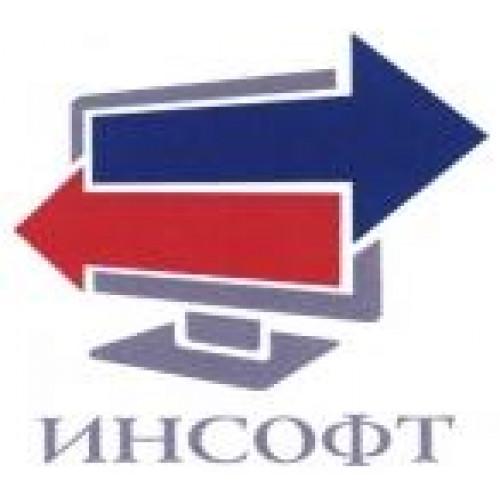 ИНСОФТ. АИС Военно-учетный стол