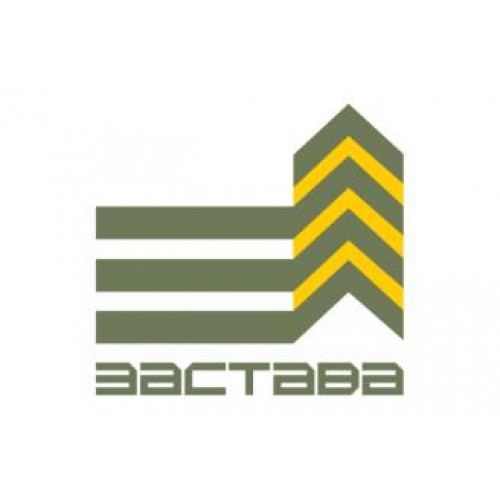 Мобильное защищенное автоматизированное рабочее место Базовый доверенный модуль комплектация КС 1