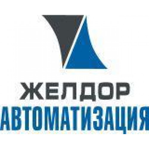 Имитационный тренажер ДСП/ДНЦ