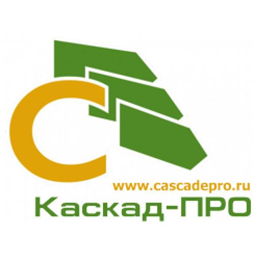 Каскад.Лицензирование